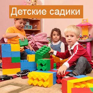 Детские сады Суоярви