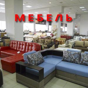 Магазины мебели Суоярви