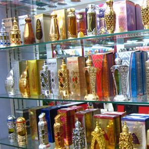 Парфюмерные магазины Суоярви