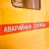 Аварийные службы в Суоярви