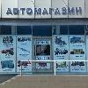 Автомагазины в Суоярви