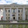 Дворцы и дома культуры в Суоярви
