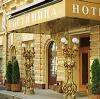 Гостиницы в Суоярви