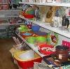 Магазины хозтоваров в Суоярви