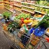 Магазины продуктов в Суоярви