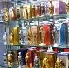 Парфюмерные магазины в Суоярви