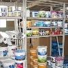 Строительные магазины в Суоярви